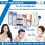 Dr.Jill G5 Essence Collection 2018 2 ขวด คู่กับ เครื่องนวดหน้า 1 ชิ้น และ กันแดด Aura Me 1 หลอด thumbnail 1