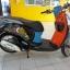 Rental Honda Scoopy 110cc Auto thumbnail 8
