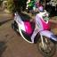 Rental Yamaha Fino 115cc Auto thumbnail 7
