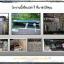 เครื่องกรองน้ำดื่ม อัลคาไลน์ thumbnail 12