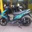 Rental Yamaha Mio 125cc Auto thumbnail 1