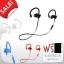Power Sport - Wireless Earphone MS-B7 - (แถมฟรี ถุงผ้ากันรอย มูลค่า50บาท)