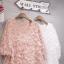 ชุดเดรส Fuffy Molly Dress thumbnail 7