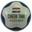 ลูกฟุตบอลบอลหนังเย็บ H3 Thailand (NO.5) thumbnail 1