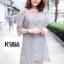 ชุดเดรสแฟชั่น Lilly Cut Shoulder Lace Dress by ChiCha's สีเทา thumbnail 1