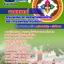 สรุปแนวข้อสอบนายแพทย์ กรมพัฒนาการแพทย์แผนไทยและการแพทย์ทางเลือก (ใหม่) thumbnail 1