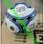 ลูกฟุตบอล H3 NIPPON 32 (TOP) thumbnail 2