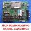 เมนบอร์ด SAMSUNG LA26C450C1 thumbnail 1