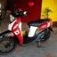 Rental Yamaha Fino 115cc Auto thumbnail 8