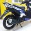Rental Yamaha Mio 125cc Auto thumbnail 9