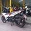 Rental Yamaha Exciter 150cc Manual thumbnail 4