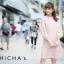 เดรสลูกไม้ La Vin Lace Dress thumbnail 4