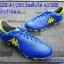 Sale รองเท้าฟุตบอล Kappa Versio Leather FG AG SHOES หนังแท้ thumbnail 1