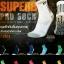 ถุงเท้ากันลื่น H3 Super สั้น (สีแดง) thumbnail 1