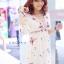แม็กซี่เดรส Gongyu Embroidery Maxi Dress thumbnail 6