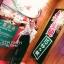 ชุดเซ็ท♡STYLERICH BY KOREA♡ thumbnail 12