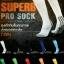 ถุงเท้ากันลื่น H3 Super ยาว (สีขาว) thumbnail 1