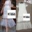SPT Dress thumbnail 4