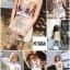 เสื้อแฟชั่น Fiona Embroidery Spaghetti Strap Crop สีดำ thumbnail 11