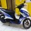Rental Yamaha Mio 125cc Auto thumbnail 2