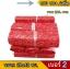 ซองพลาสติก สีแดง ลายหัวใจ เบอร์ 2 จำนวน 100 ใบ thumbnail 1