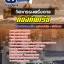 สรุปแนวข้อสอบวิศวกรรมเครื่องกล กองทัพเรือ (ใหม่) thumbnail 1