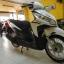 Rental Honda Click 110cc Auto thumbnail 2