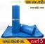 ซองพลาสติก สีฟ้าเบอร์ 3 จำนวน 100 ใบ thumbnail 1