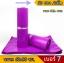 ซองพลาสติก สีม่วงเบอร์ 7 จำนวน 50 ใบ thumbnail 1