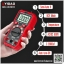 Digital Multimeter UYIGAO มัลติมิเตอร์ดิจิตอล มหาเทพ 10 สำหรับช่างมืออาชีพ thumbnail 1