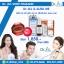 Dr.Jill G5 Essence Collection 2018 1 ขวด คู่กับ สบู่ Aura Me 1 ชิ้น และ กันแดด Aura Me 1 หลอด thumbnail 1