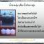 เครื่องกรองน้ำดื่ม อัลคาไลน์ thumbnail 11