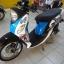 Rental Yamaha Fino 115cc Auto thumbnail 6