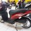Rental Honda Spacy 110cc Auto thumbnail 5