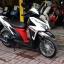 Rental Honda Click 125cc Auto thumbnail 7