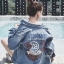 แจ็คเก็ตยีนส์ Sly Flyfirst Embroidery Vintage Denim Jacket thumbnail 1