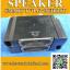 SPEAKER SMART TV LG 43UH610T thumbnail 1