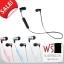 Asidun Bluetooth Stereo Headset หูฟังบลูทูธ S9 - (แถมฟรี ถุงผ้ากันรอย มูลค่า50บาท)