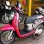 Rental Honda Scoopy 110cc Auto thumbnail 10