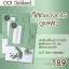 OOI Thailand Fit Fuu Firm ราคา 5 กล่อง thumbnail 5