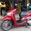 Rental Honda Moove 110cc Auto thumbnail 2