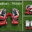 ถุงมือโกล ผู้รักษาประตู H3 TR2 TR2001 เบอร์ 9 thumbnail 1