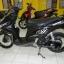 Rental Yamaha Mio 125cc Auto thumbnail 10